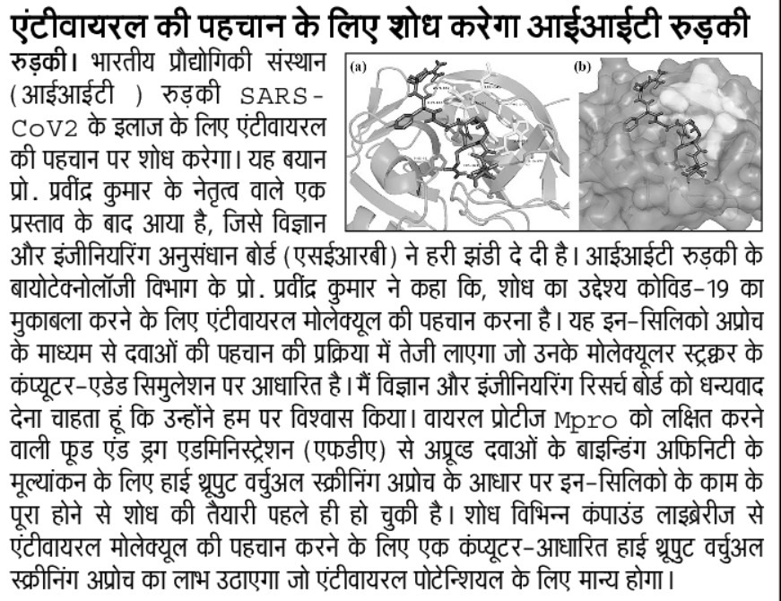 Janwani-pg-07-Hindi-29/05/2020