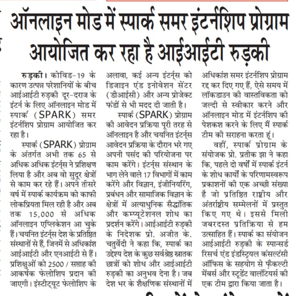 Date: 7th May 2020 Publication: Pradhan Times Edition: Roorkee Page: 05 Language: Hindi