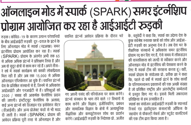 Date: 6th May 2020 Publication: Swantantra Chetna Edition: Roorkee Page: 02 Language: Hindi